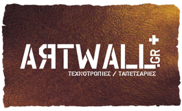 Artwall-Logo-small-1